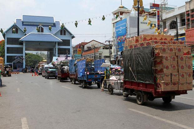 Thai bands in Myanmar